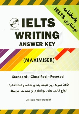 IELTS writing answer key (maxi