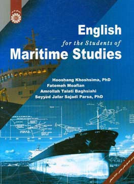 ‏‫‭English for the students of maritime studies