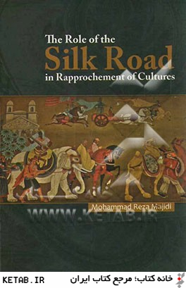 The role of the silk road in the rapprochement of cultures