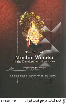 The role of Muslim: women in the development of societies