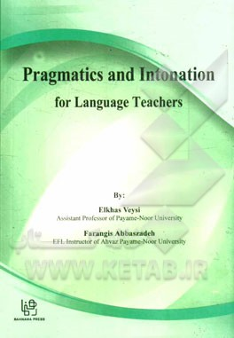 ‏‫‭ Pragmatics and intonation: for language teachers‬