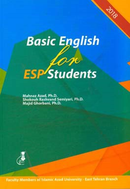 ‏‫‭Basic English for ESP student