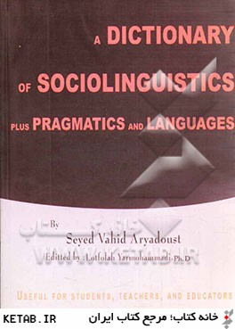 A dictionary of sociolinguistics plus pragmatics and languages