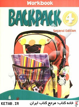 Backpack 4: workbook